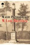 W Lasku Bielańskim - Walery Przyborowski