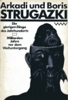 Die gierigen Dinge des Jahrhunderts - Arkady Strugatsky, Boris Strugatsky