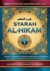 Syarah al-Hikam Jilid 1 - Zulkifli Mohamad Al-Bakri