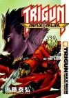 Trigun Maximum, Vol. 4: Bottom of the Dark - Yasuhiro Nightow