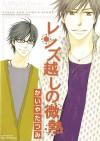 Hot Steamy Glasses (Yaoi Manga) - Nook Edition - Tatsumi Kaiya