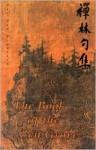 The Book of the Zen Grove - Zenrin Lewis, Eido Tai Shimano, Zenkei Shibayama