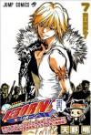 Reborn!, Vol. 7 - Akira Amano (天野 明)
