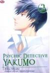 Psychic Detective Yakumo Vol. 2 - Manabu Kaminaga, Ritsu Miyako