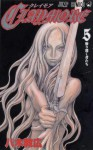 Claymore: The Slashers - Norihiro Yagi