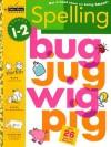 Spelling (Grades 1 - 2) - Sharon Hoover, Margie Hayes Richmond, Eden Force Eskin, Claire B. Mckean, George Ulrich