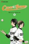 Cross Game 6 - Mitsuru Adachi