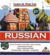 Learn in Your Car Russian: The Complete Language Course [With CD Carrying Case for People on the Go and Travelogue DVD] - Penton Overseas Inc., Penton Overseas Inc.