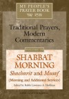 My People's Prayer Book, Vol. 10: Shabbat Morning Shacharit and Musaf (Morning and Additional Services) (My People's Prayer Book) - Lawrence A. Hoffman, Lawrence A. Hoffman