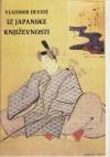 Iz japanske književnosti - Vladimir Devidé