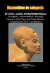 OF UFOS, ALIENS, EXTRATERRESTRIALS: Ufologists, Governments, Military, Skeptics And Theorists False Claims, Explanations And Translations - Maximillien de Lafayette