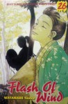 Flash of Wind Vol. 26 - Watanabe Taeko