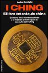 I Ching: El libro del oráculo chino - Judica Cordiglia