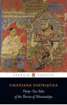 Simhasana Dvatrimsika: Thirty-Two Tales of the Throne of Vikramaditya - Anonymous, A.N.D. Haksar, Simhasana Dvatrimsika