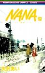 ナナ 21 (Nana, #21) - Ai Yazawa