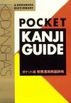 Kodansha's Pocket Kanji Guide - Kodansha International, Taro Hirowatari, Kodansha