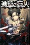Attack on Titan - Shingeki no Kyojin - Kuinaki Sentaku - Vol.1 Special Edition (KC Delux Comics) Manga (Comic) - Suruga Hikaru