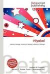 Hiyokoi - Lambert M. Surhone, Mariam T. Tennoe, Susan F. Henssonow