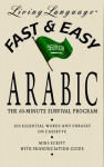 Fast and Easy Arabic (Living Language Fast & Easy) - Mansour Ajami