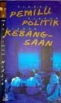 Ziarah Pemilu, Ziarah Politik, Ziarah Kebangsaan - Emha Ainun Nadjib