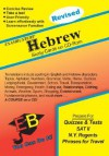 Hebrew Exambusters CD-ROM Study Cards: Exam Prep Software on CD-ROM! - Ace Academics Inc