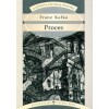 Proces - Franz Kafka, Bruno Schulz