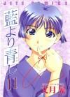 Ai Yori Aoshi 17 - Kou Fumizuki