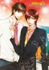 An Ideal Lover - Mio Tennouji