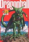ドラゴンボ-ル完全版 [Doragonbōru] 25 - Akira Toriyama