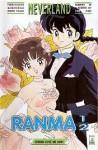 Ranma ½, Vol. 31 - Rumiko Takahashi