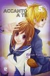Accanto a te: 5 - Shizuki Fujisawa