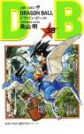 Dragon Ball, Volume 38 - Akira Toriyama