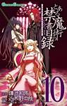 Toaru Majutsu No Index Vol 10 - Kazuma Kamachi, Chuuya Kogino