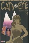 Cat's Eye. Tome 14: Edition de luxe - Tsukasa Hojo, Xavière Daumarie