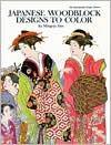 Japanese Woodblock Designs - Ming-Ju Sun