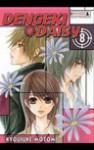 Dengeki Daisy t.8 - Kyousuke Motomi