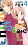 Chitose etc., Vol. 04 - Wataru Yoshizumi
