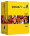 Rosetta Stone Version 3 Korean Level 1, 2 & 3 Set with Audio Companion - Rosetta Stone