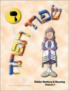 S'Fatai Tiftah Volume 1 - Joel Lurie Grishaver