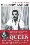 Mercury and Me [Japanese Edition] - Jim Hutton, Yoko Shimada