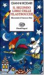 Il secondo libro delle filastrocche - Gianni Rodari