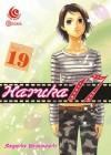 Haruka 17 Vol. 19 - Sayaka Yamazaki