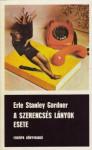 A szerencsés lányok esete [Fekete könyvek] - Erle Stanley Gardner, Péter Rubin