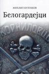 Belogardejci - Mikhail Bulgakov