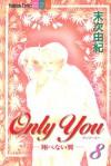 Only You, Tobenai Tsubasa 08 - Yuki Suetsugu
