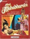 Seri Mahabhatara No.01 - Hasrat Prabu Santanu - Teguh Santosa