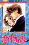 Koimonogatari, Vol. 3 - Chiho Saitou
