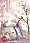 Full Bloom Vol. 1 - Rio, Saori Mieno