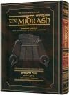Kleinman Edition Midrash Rabbah: Bereishis Vol 2 Parshiyos Lech Lecha – Toldos - Artscroll