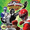 Disney Power Rangers Operation Overdrive All Fired Up! Storybook - Dalmatian Press, Lynnor Vaughn